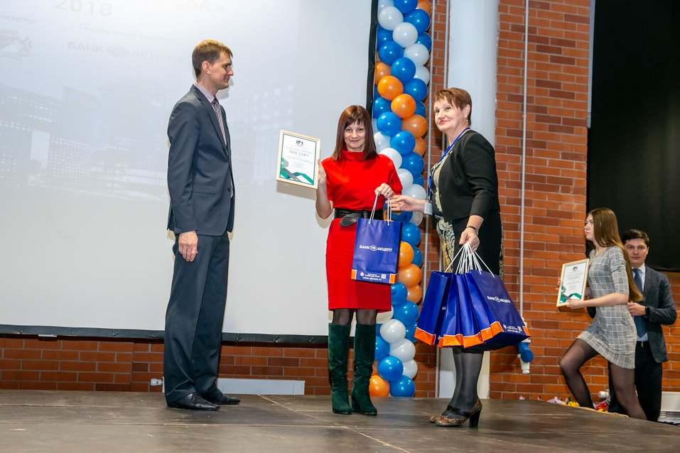 Награждены лучшие малые предприятия Новосибирска    22