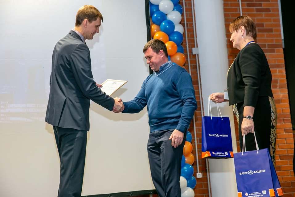 Награждены лучшие малые предприятия Новосибирска    25