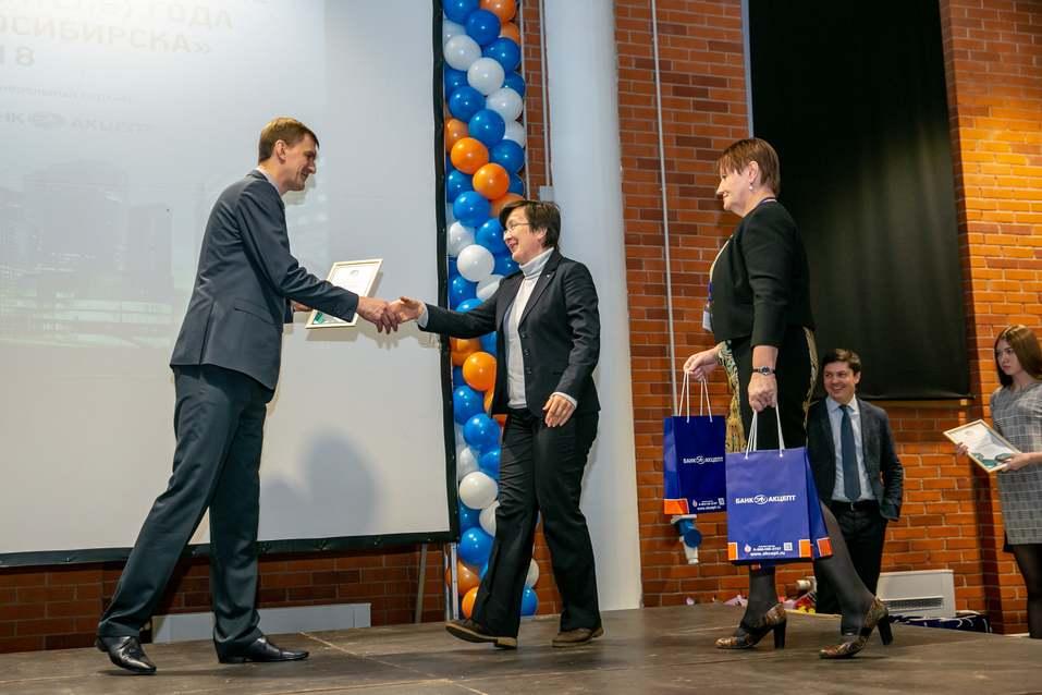 Награждены лучшие малые предприятия Новосибирска    26