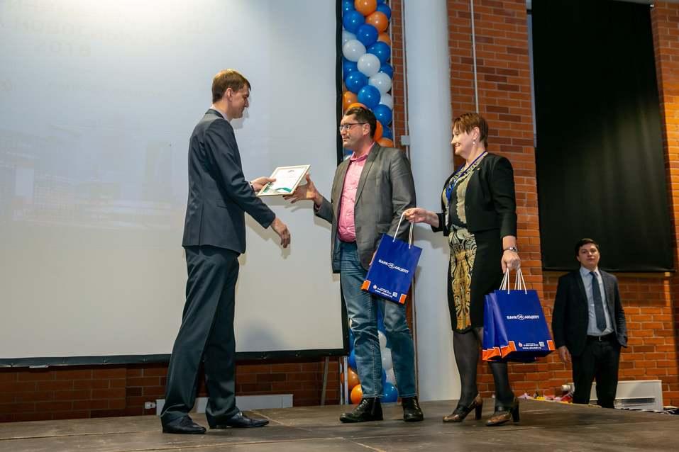Награждены лучшие малые предприятия Новосибирска    27