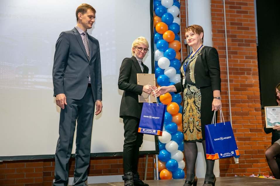 Награждены лучшие малые предприятия Новосибирска    28