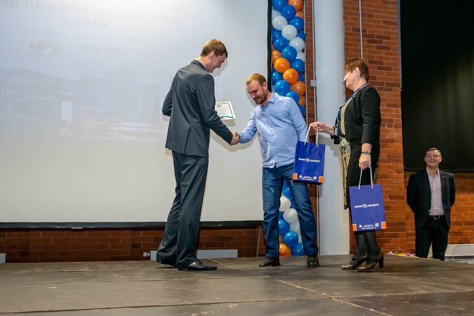 Награждены лучшие малые предприятия Новосибирска    29