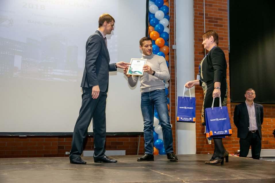 Награждены лучшие малые предприятия Новосибирска    30