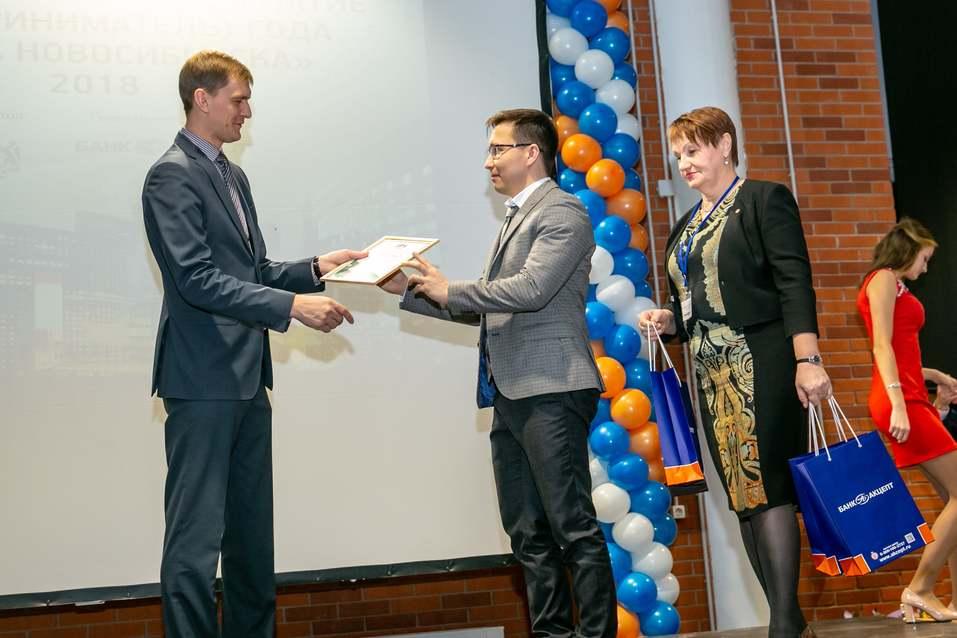 Награждены лучшие малые предприятия Новосибирска    32