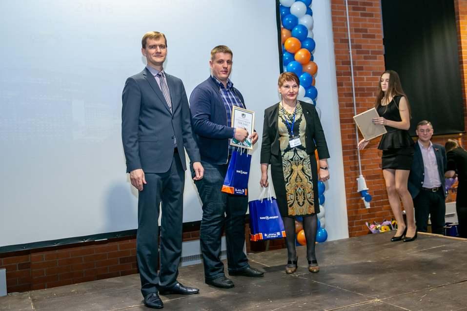 Награждены лучшие малые предприятия Новосибирска    33