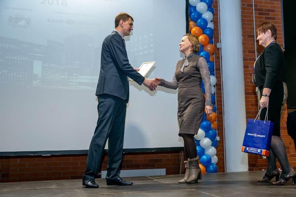 Награждены лучшие малые предприятия Новосибирска    34