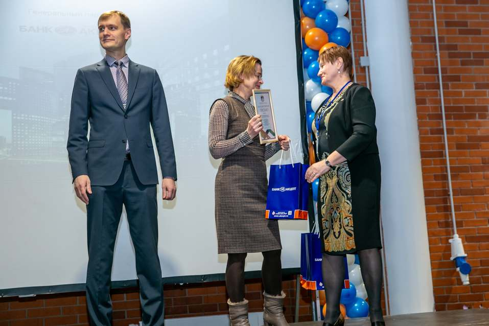 Награждены лучшие малые предприятия Новосибирска    35