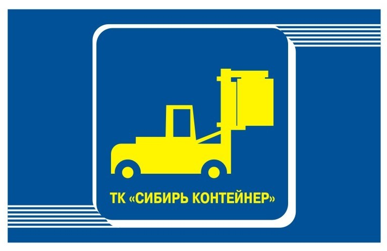 Владимир Салуян: «Грузопоток активизировался в связи с предстоящим поднятием налогов» 1