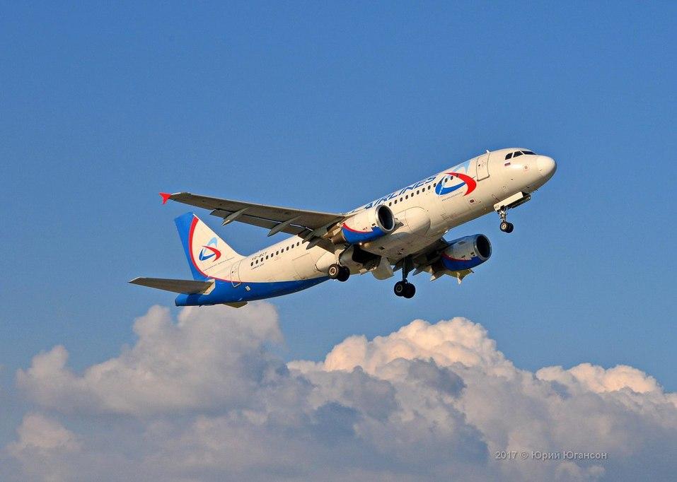 Уральские авиалинии 1