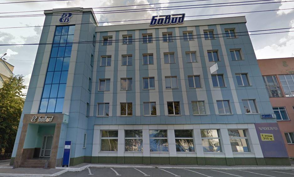 «Рядом ПТУ и довоенная застройка». Борис Видгоф пытается продать офис-центр за 130 млн 1