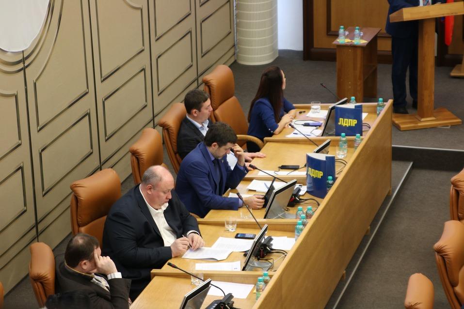 Вышли в ноль: принят бюджет Красноярска на 2019 год  1