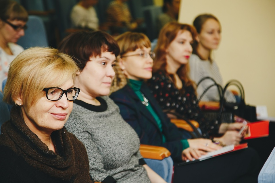 «Аудит-классик» провел итоговую годовую конференцию совместно с партнерами 2