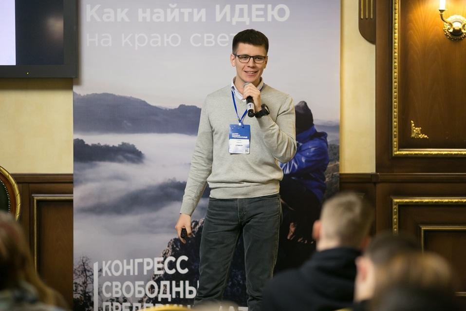 Вести бизнес и путешествовать: опытные бизнесмены поделись опытом с молодежью   2