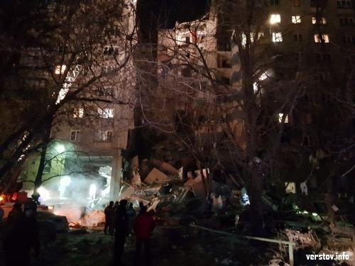 «Ужасная трагедия». В Магнитогорске из-за взрыва газа обвалился десятиэтажный дом  1