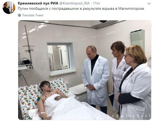 «Подарок не взял»: в Магнитогорске Путин побывал на месте трагедии и навестил пострадавших 2