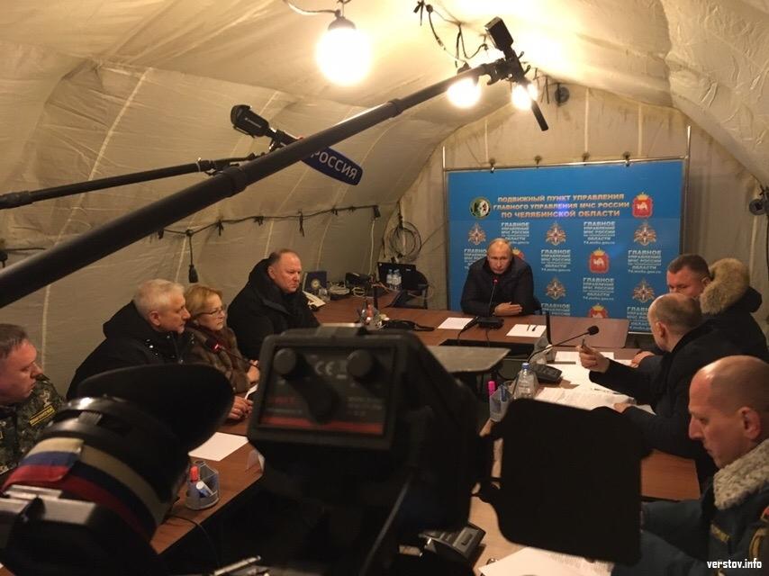 «Подарок не взял»: в Магнитогорске Путин побывал на месте трагедии и навестил пострадавших 1