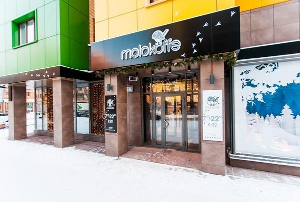 Три друга детства открыли в Красноярске концептуальное кафе 2