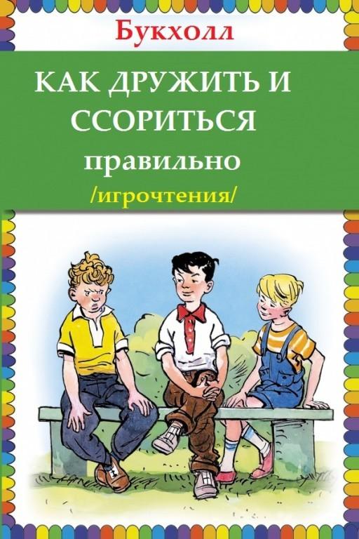 Куда сходить в Красноярске 19-25 января 5