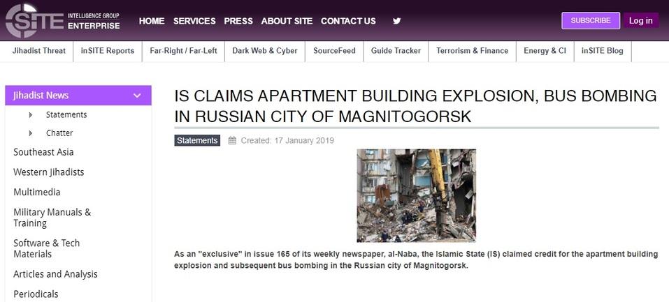 Арабская газета сообщила об ответственности террористов за взрыв в Магнитогорске 1