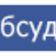 Александр Ковальчик: «Экономике необходим оптимизм, иначе развития не будет» 4