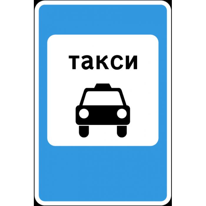 В Челябинске появились новые знаки на дорогах. Кого штрафуют 1