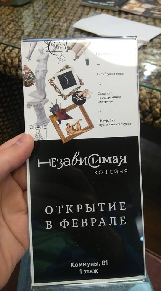 «Думаю, владельцу надоел общепит». В Челябинске закрывается Coffeeshop 1