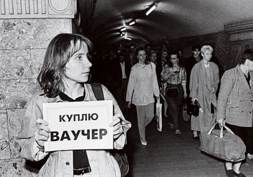 «А если бы скупленные ваучеры я обратил в акции «Газпрома»? Наверное, был бы миллиардером» 7