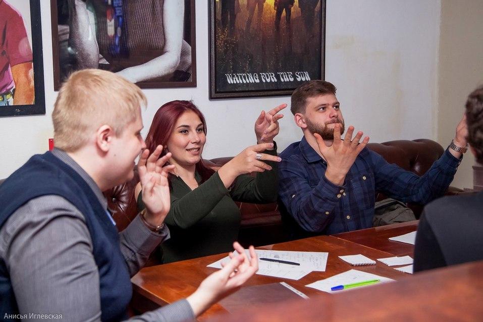 """«Люди говорят: """"Мы тупенькие""""». Как работают паб-квизы в Челябинске? 1"""