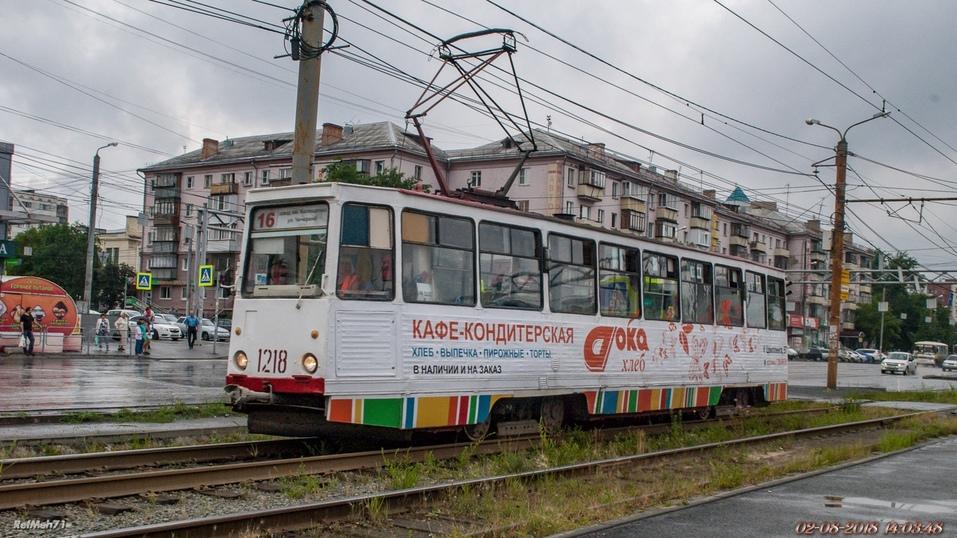 «Неуважение к пассажирам»: в Челябинске предложили демонтировать плитку с трамвайных путей 1