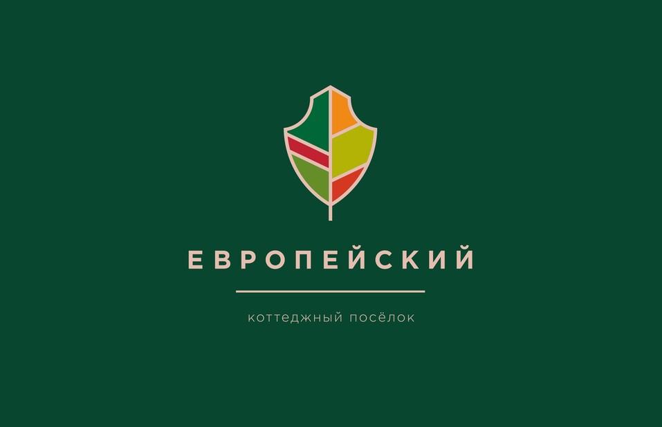 Шестой межрегиональный Кубок СМИ пройдет на Банном 5