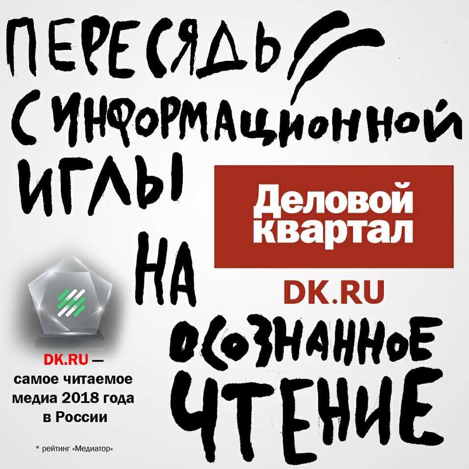 «Пересядь с иглы мужского одобрения на мужское лицо». Скандал с фем-рекламой Reebok / КЕЙС 2