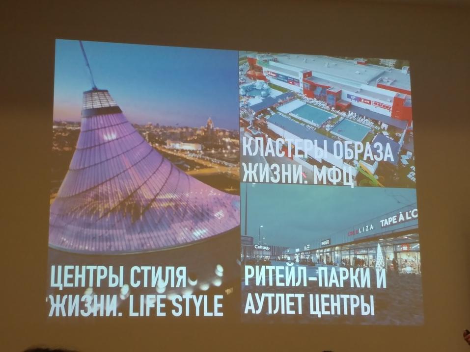 Готовим купальники и кошельки. Первый нижегородский аквапарк откроется к концу 2020 г. 3
