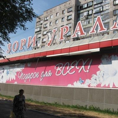 В Магнитогорске загорелся ТЦ в пристрое дома, в котором ранее произошёл взрыв 1