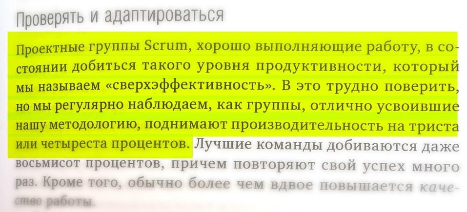 «Колбасило сильно» — Антон Халиков о том, как и почему перестроил свою компанию по agile  1