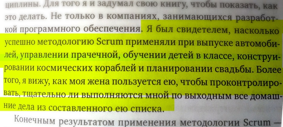 «Колбасило сильно» — Антон Халиков о том, как и почему перестроил свою компанию по agile  2