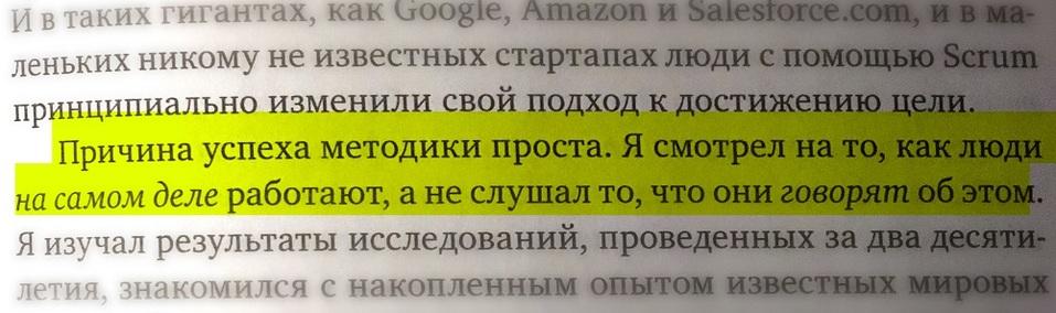 «Колбасило сильно» — Антон Халиков о том, как и почему перестроил свою компанию по agile  4