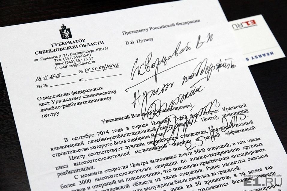 «Закроемся через 3 месяца». Почему госпиталь Владислава Тетюхина оказался никому не нужен? 2