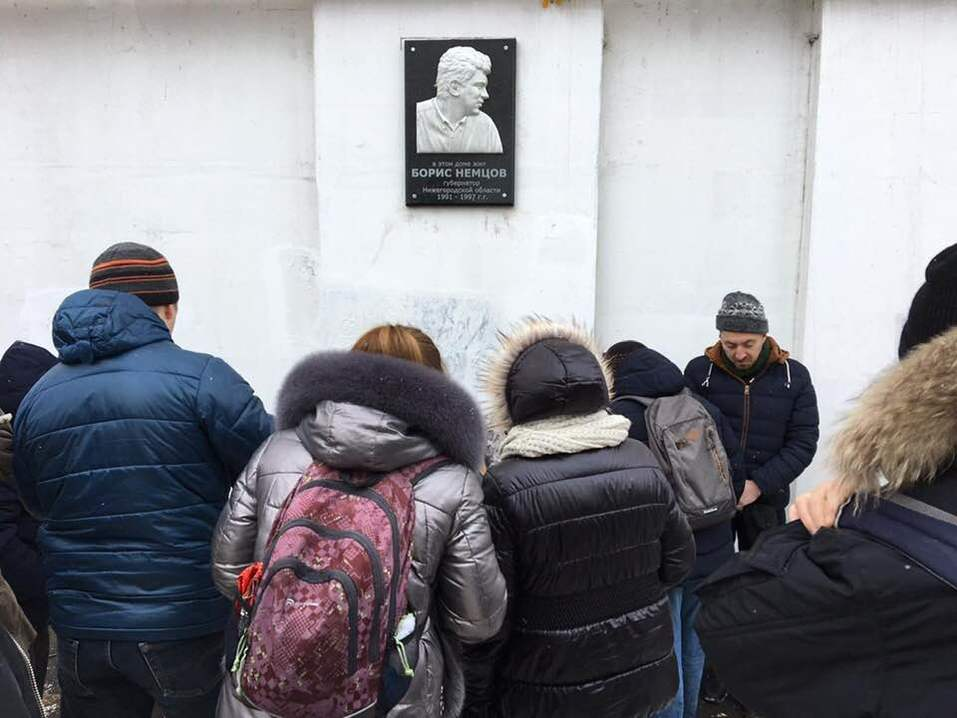 Спустя четыре года. На доме, где жил Борис Немцов, установили мемориальную табличку  1