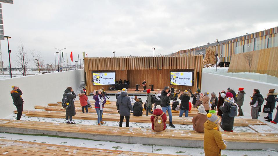 Екатеринбургская «МЕГА» открыла вместо парковки парк за полмиллиарда. Что там особенного? 5