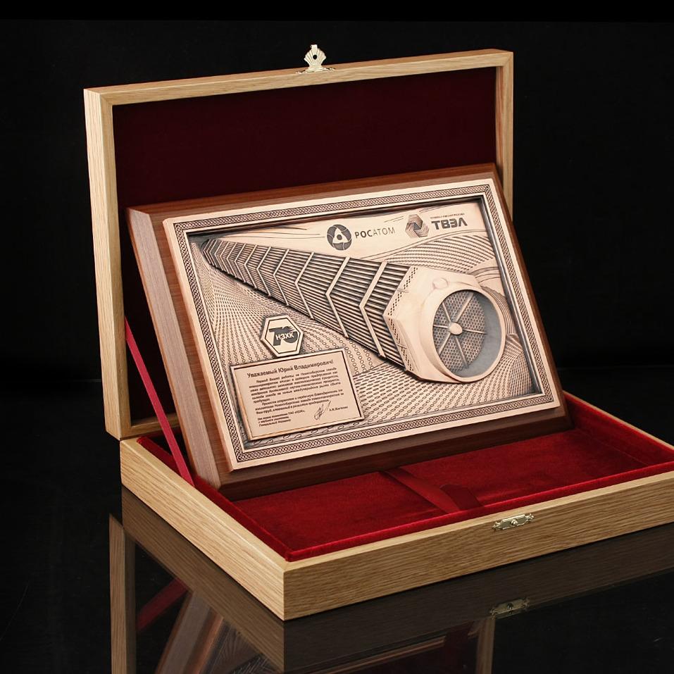 Исторический момент: выбираем подарок партнеру на юбилей компании 5