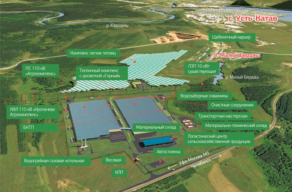 Челябинская фирма, строящая новый агропарк «Чурилово», оставила рабочих без денег 1