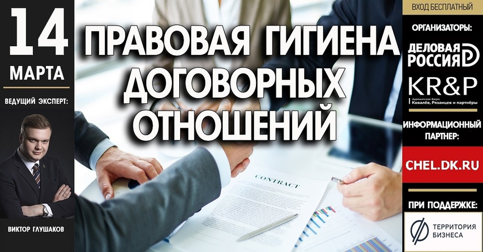 Договор с партнером: пообещать на словах или подписать договор? 1