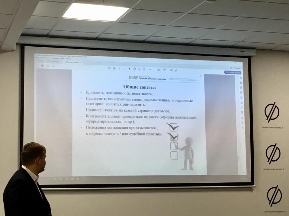 Виктор Глушаков: «Джентельменские соглашения» – риск для бизнеса 1