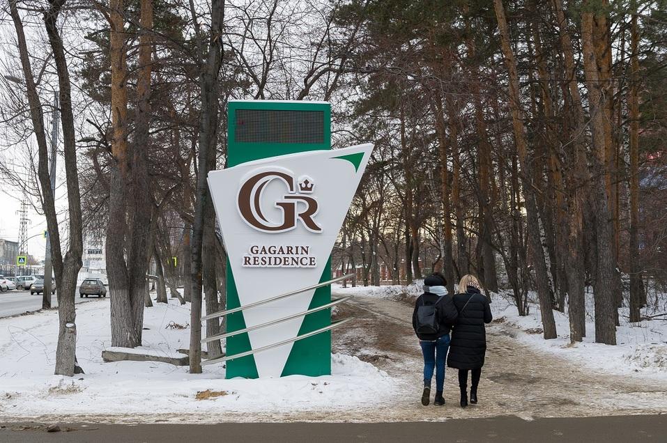Жизнь в стиле ЗОЖ: переезд в Gagarin Residence меняет вас к лучшему! 3