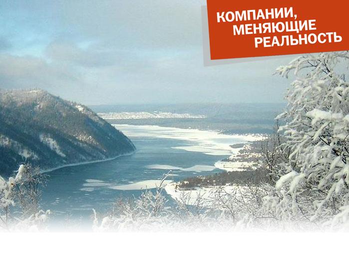На Красноярском экономическом форуме дали торжественный пуск БоАЗ 1