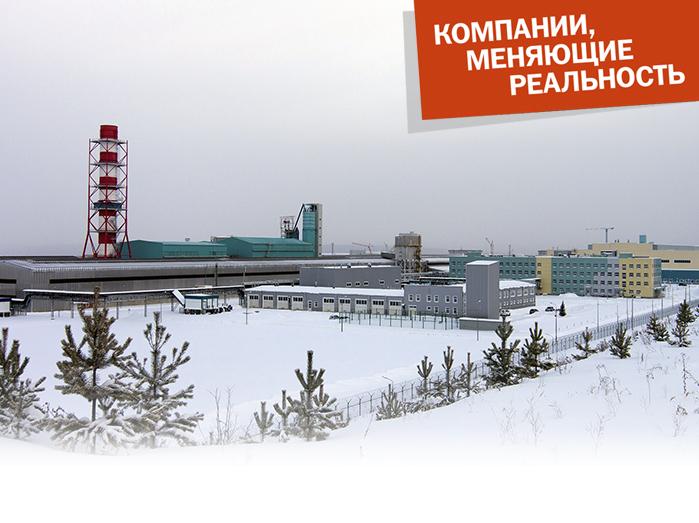 На Красноярском экономическом форуме дали торжественный пуск БоАЗ 2
