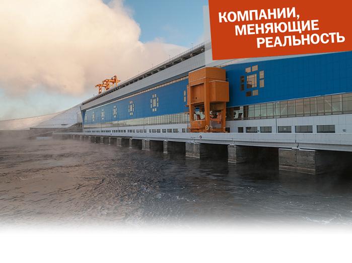 На Красноярском экономическом форуме дали торжественный пуск БоАЗ 3