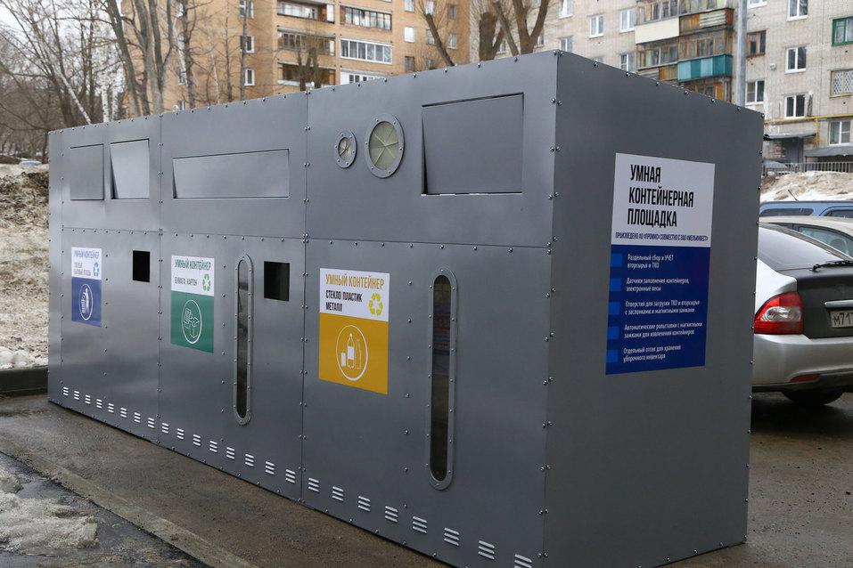 Счетчики, датчики, солнечная батарея. В Нижнем Новгороде построен «самый умный жилой дом» 8
