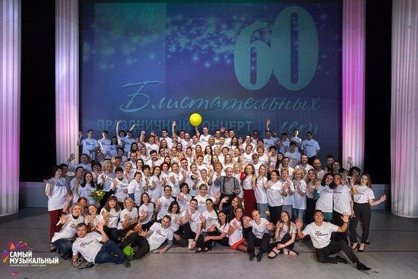 Красноярский музыкальный театр – перезагрузка 1