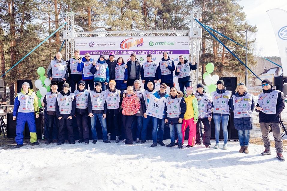 Экстремалы, ветер, паруса: на Тургояке прошел фестиваль по сноукайтингу 15